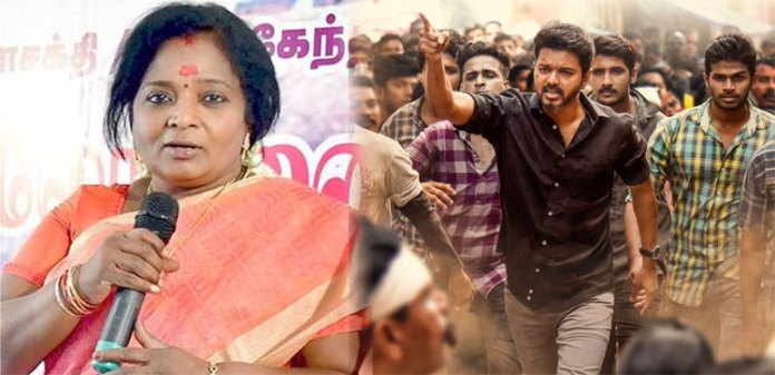 Tamilisai Open Talk about Sarkar