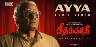 Seethakaathi - Ayya Song Lyrical Video