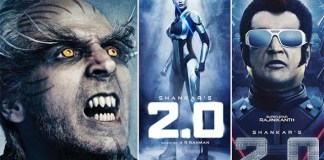 2 Point O Trailer Review
