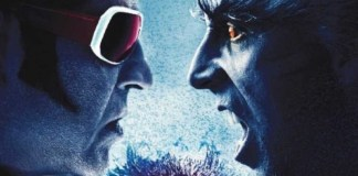2 Point O Trailer Launch