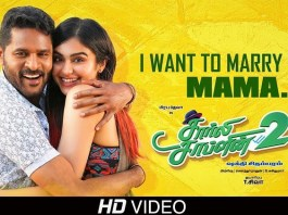 Charlie Chaplin 2 - I Want To Marry You Mama Video