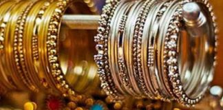 Gold And Silver Price 30.11.18