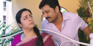 Kaatrin Mozhi Tamil Review