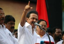 MK Stalin DMK