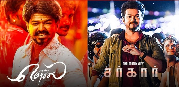 Mersal Vs Sarkar Collection
