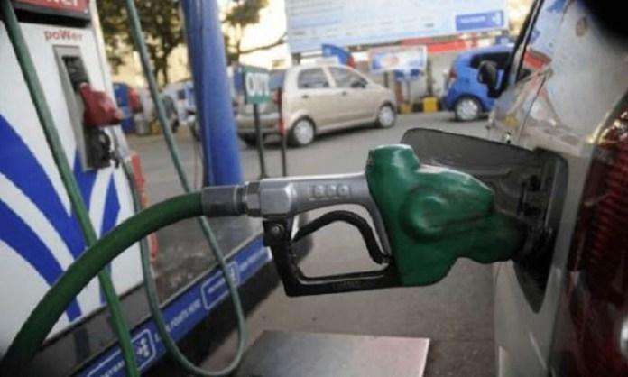 Petrol Diese Rate 21.11.18