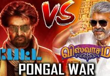 Pongal 2019 movies