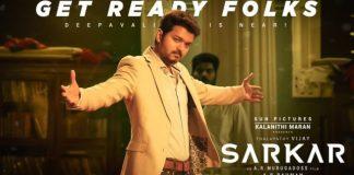 Sarkar 1st review