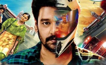Vandi Movie Tamil Review