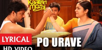 Kaatrin Mozhi - Po Urave Full Song With Lyrics