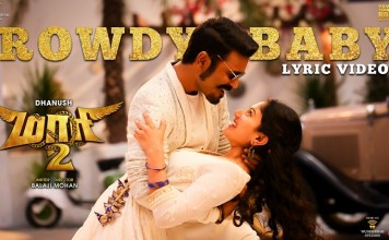 Maari 2 - Rowdy Baby Lyric Video