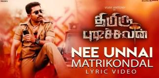 Thimiru Pudichavan - Nee Unnai Matrikondal Lyric Video