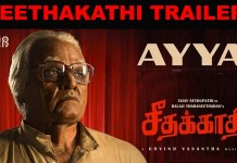 Seethakaathi Official Trailer Reaction