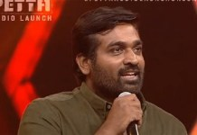 Vijay Sethupathi in Petta Audio Launch
