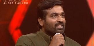 Vijay Sethupathi in Petta Audio Launch