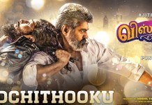 Adichi Thookku Single Track From Viswasam