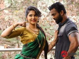 Hawala Movie Photos