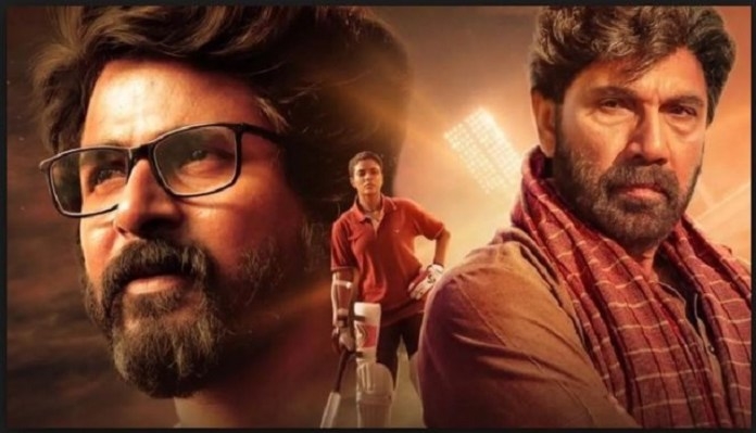 Kanaa Movie