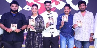 Kavacham Movie Audio Launch