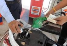 Petrol Disel Price 22.12.18