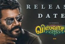 Viswasam Release Date