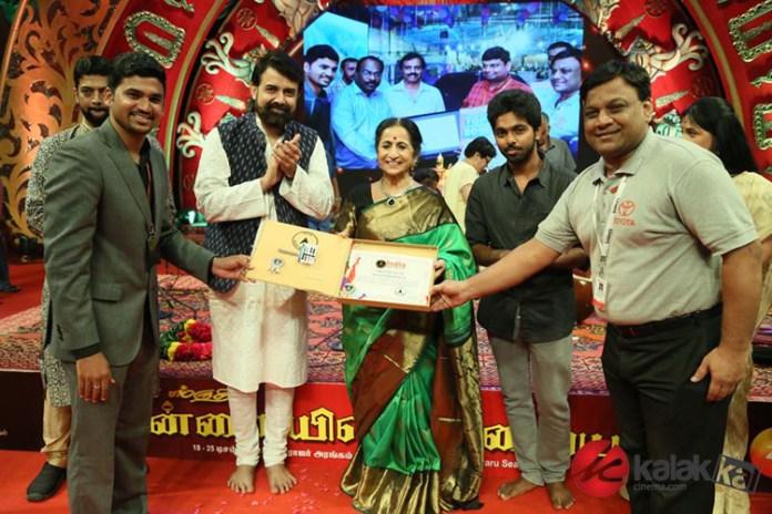 Chennaiyil Thiruvaiyaru Season 14 Day 6 Stills
