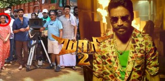 Current Status of Maari 2