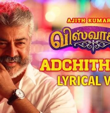 Adchithooku Song with Lyrics | Viswasam