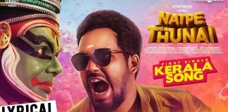Natpe Thunai - Kerala Song Lyrical Video
