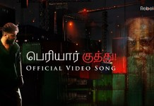 Periyar Kuthu - Official Video Song