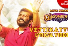 Vettikattu Song with Lyrics | Viswasam Songs