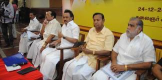 DMK MLAs Meeting