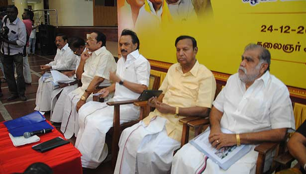 DMK MLAs Meeting