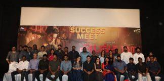 Adangamaru Success Meet