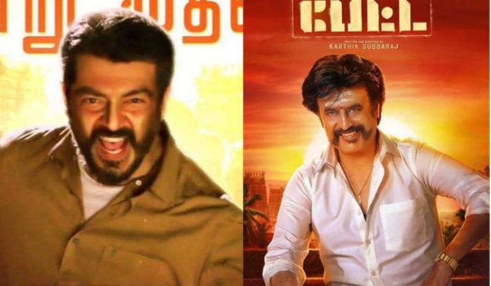 Thala Vs Thalaivar Movie