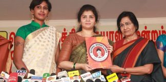 India's First Women Political Party Launch
