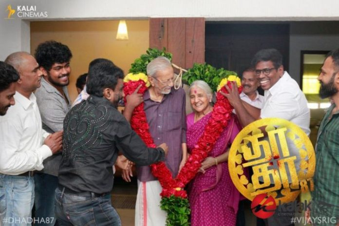 Legendary Actor Charuhaasan's Birthday Celebration Photos