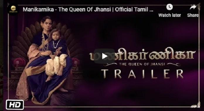 Manikarnika Trailer