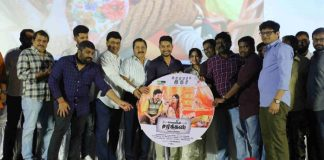 Mehandi Circus Movie Audio and Trailer Launch