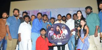 Rootu Movie Audio Launch