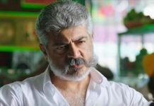 Ajith Speech