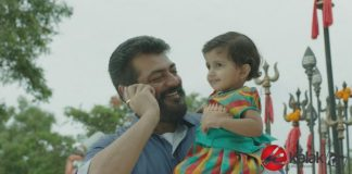 Viswasam Movie Latest Gallery