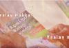 Yealey Makka Yealey Maka Lyrical Video