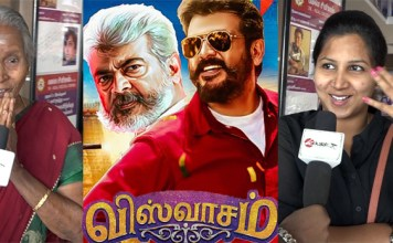 Viswasam Day 5 Public Review
