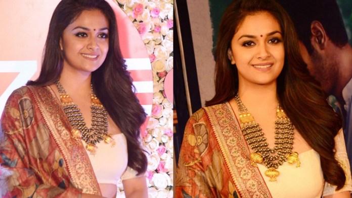 Actress Keerthi Suresh Latest Gallery