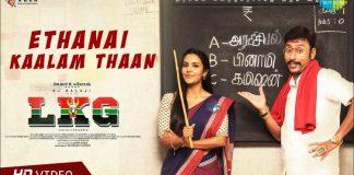 Ethanai Kaalam Thaan Lyrical from LKG