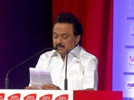 MK Stalin speech