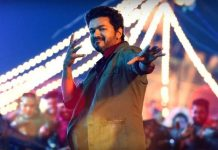 Vetrimaaran direct Vijay