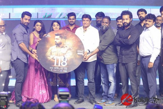 118 Movie Pre Release Function