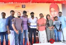 Ameera Movie Launch